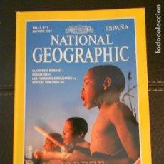 Coleccionismo de National Geographic: HLN- REVISTA NATIONAL GEOGRAPHIC VOL1 Nº1 11/1997- ZAMBEZE- HAGA SUS OFERTAS POR LOTE. Lote 80542702
