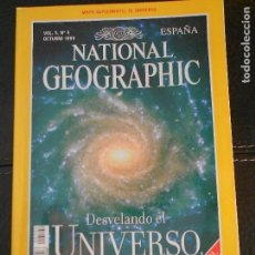 Coleccionismo de National Geographic: HLN- REVISTA NATIONAL GEOGRAPHIC VOL5 Nº4 11/1999- UNIVERSO- HAGA SUS OFERTAS POR LOTE. Lote 80542762