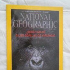 Coleccionismo de National Geographic: REVISTA NATIONAL GEOGRAPHIC ESPAÑA JULIO 2008 ¿QUIEN MATO A LOS GORILAS DE VIRUNGA?. Lote 80576518
