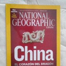 Coleccionismo de National Geographic: REVISTA NATIONAL GEOGRAPHIC ESPAÑA AGOSTO 2008 CHINA EL CORAZON DEL DRAGON. Lote 80576530