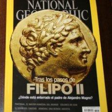 Colecionismo da National Geographic: NATIONAL GEOGRAPHIC - MAYO 2016. Lote 81065148