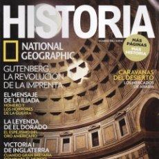 Coleccionismo de National Geographic: HISTORIA NATIONAL GEOGRAPHIC N. 158 - EN PORTADA: EL PANTEON DE ROMA (NUEVA). Lote 221447871