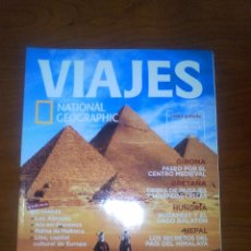 Coleccionismo de National Geographic: VIAJES NATIONAL GEOGRAPHIC .- Nº 110 .- EGIPTO . Lote 82775092