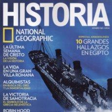 Coleccionismo de National Geographic: HISTORIA NATIONAL GEOGRAPHIC N. 160 - EN PORTADA: TITANIC (NUEVA). Lote 174004529