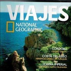 Coleccionismo de National Geographic: VIAJES NATIONAL GEOGRAPHIC, Nº 51. PORTADA LITORAL ESPAÑOL, LAS MEJORES PLAYAS. Lote 194660072