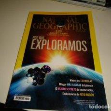 Coleccionismo de National Geographic: REVISTA NATIONAL GEOGRAPHIC ESPAÑA ENERO 2013 POR QUE EXPLORAMOS . Lote 83747408