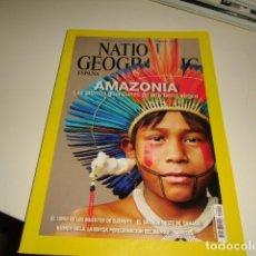 Coleccionismo de National Geographic: REVISTA NATIONAL GEOGRAPHIC ESPAÑA FEBRERO 2014 AMAZONIA. Lote 194961558