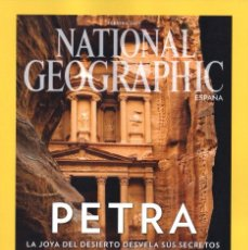 Coleccionismo de National Geographic: NATIONAL GEOGRAPHIC N. 40002 FEBRERO 2017 - EN PORTADA: PETRA (NUEVA). Lote 178868891