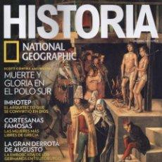 Coleccionismo de National Geographic: HISTORIA NATIONAL GEOGRAPHIC N. 161 - EN PORTADA: LA INQUISICION (NUEVA). Lote 174004562