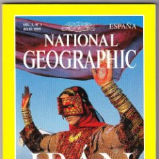 Collectionnisme de National Geographic: NATIONAL GEOGRAPHIC VOL 5 Nº 1 JULIO 1999. Lote 90792110