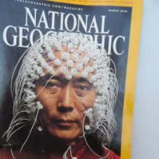 Coleccionismo de National Geographic: WHAT´S IN YOUR MIND MARCH 2005. Lote 98813819
