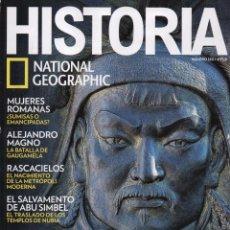 Coleccionismo de National Geographic: HISTORIA NATIONAL GEOGRAPHIC N. 164 - EN PORTADA: GENGIS KAN (NUEVA). Lote 182945542