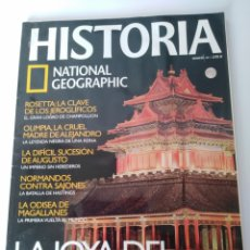 Coleccionismo de National Geographic: REVISTA NATIONAL GEOGRAPHIC N°44 AÑO 2007. Lote 100142559