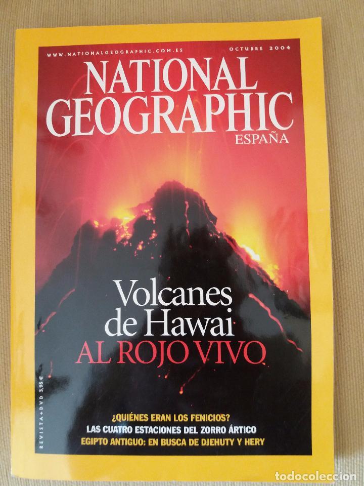 Coleccionismo de National Geographic: LOTE 6 REVISTAS NATIONAL GEOGRAPHIC ESPAÑA (VER DESCRIPCIÓN Y FOTOS) POSIBILIDAD VENTA INDIVIDUAL - Foto 3 - 101102731