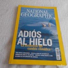 Coleccionismo de National Geographic: NATIONAL GEOGRAPHIC OCTUBRE 2007 . Lote 101224411