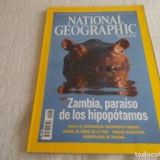 Coleccionismo de National Geographic: NATIONAL GEOGRAPHIC JUNIO 2007 . Lote 101225587