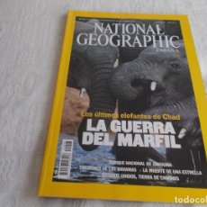 Coleccionismo de National Geographic: NATIONAL GEOGRAPHIC MARZO 2007 . Lote 101375039