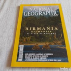 Coleccionismo de National Geographic: NATIONAL GEOGRAPHIC MAYO 2004. Lote 101399315