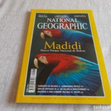 Coleccionismo de National Geographic: NATIONAL GEOGRAPHIC VOL.6 Nº 3 MARZO 2000. Lote 101401979