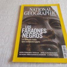 Coleccionismo de National Geographic: NATIONAL GEOGRAPHIC FEBRERO 2008. Lote 101404959