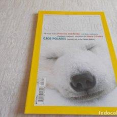 Coleccionismo de National Geographic: NATIONAL GEOGRAPHIC DICIEMBRE (**)2000. Lote 101433439
