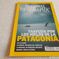 Coleccionismo de National Geographic: NATIONAL GEOGRAPHIC AGOSTO 2004. Lote 101434331