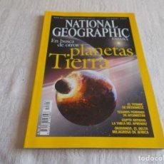 Coleccionismo de National Geographic: NATIONAL GEOGRAPHIC DICIEMBRE 2004. Lote 101501799