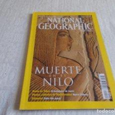 Coleccionismo de National Geographic: NATIONAL GEOGRAPHIC OCTUBRE 2002. Lote 101501839