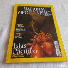 Coleccionismo de National Geographic: NATIONAL GEOGRAPHIC MARZO 2003 CON MAPA ANEXO. Lote 101502163