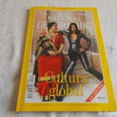 Coleccionismo de National Geographic: NATIONAL GEOGRAPHIC VOL.5 Nº 2 AGOSTO 1999 CON MAPA SUPLEMENTO . Lote 101502507