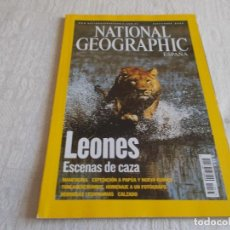 Coleccionismo de National Geographic: NATIONAL GEOGRAPHIC SEPTIEMBRE 2006. Lote 101504075