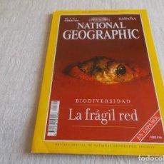 Coleccionismo de National Geographic: NATIONAL GEOGRAPHIC VOL 4 Nº 2 CON MAPA SUPLEMENTO . Lote 101504343