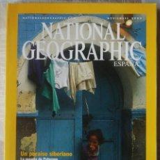 Coleccionismo de National Geographic: NATIONAL GEOGRAPHIC. NOVIEMBRE 2000. Lote 102430731