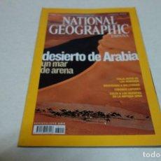 Coleccionismo de National Geographic: FEBRERO 2005. NATIONAL GEOGRAPHIC. Lote 103546479