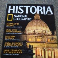 Coleccionismo de National Geographic: HISTORIA DE NATIONAL GEOGRAPHIC -- Nº 59 -- JULIO II, EL PAPA DEL RENACIMIENTO --. Lote 146920833
