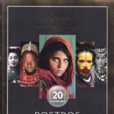 Coleccionismo de National Geographic: NATIONAL GEOGRAPHIC ESPECIAL ROSTROS DEL MUNDO 20 ANIVERSARIO: LOS MEJORES RETRATOS (PRECINTADA). Lote 180224982