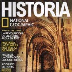Coleccionismo de National Geographic: HISTORIA NATIONAL GEOGRAPHIC N. 167 - EN PORTADA: EL PODER DE LOS CRUZADOS (NUEVA). Lote 179020603