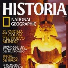 Coleccionismo de National Geographic: EL TEMPLO DE LUXOR - HISTORIA NATIONAL GEOGRAPHIC Nº 11 / ILUSTRADO. Lote 105899919