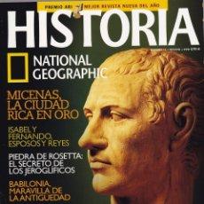 Coleccionismo de National Geographic: LA MUERTE DE JULIO CÉSAR - HISTORIA NATIONAL GEOGRAPHIC Nº 15 / ILUSTRADO. Lote 105902979