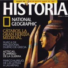 Coleccionismo de National Geographic: LOS TEMPLOS DEL NILO - HISTORIA NATIONAL GEOGRAPHIC Nº 19 / ILUSTRADO. Lote 105903375