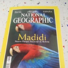 Coleccionismo de National Geographic: NATIONAL GEOGRAPHIC MADIDI MARZO 2000. Lote 109596747