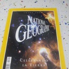Coleccionismo de National Geographic: NATIONAL GEOGRAPHIC CELEBRANDO LA TIERRA ENERO 2000. Lote 109597663