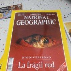 Coleccionismo de National Geographic: NATIONAL GEOGRAPHIC LA FRAGIL RED FEBRERO 1999. Lote 109607463