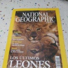 Coleccionismo de National Geographic: NATIONAL GEOGRAPHIC LEONES JUNIO 2001. Lote 110014111