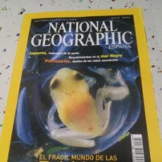 Coleccionismo de National Geographic: NATIONAL GEOGRAPHIC RANAS MAYO 2001. Lote 110014195