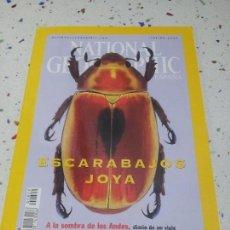 Coleccionismo de National Geographic: NATIONAL GEOGRAPHIC ESCARABAJOS JOYA FEBRERO 2001. Lote 110015327