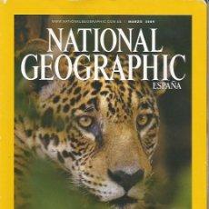 Coleccionismo de National Geographic: NATIONAL GEOGRAPHIC ESPAÑA MARZO 2009. Lote 111850211