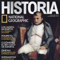 Coleccionismo de National Geographic: HISTORIA NATIONAL GEOGRAPHIC N. 168 - EN PORTADA: NAPOLEON (NUEVA). Lote 112030419