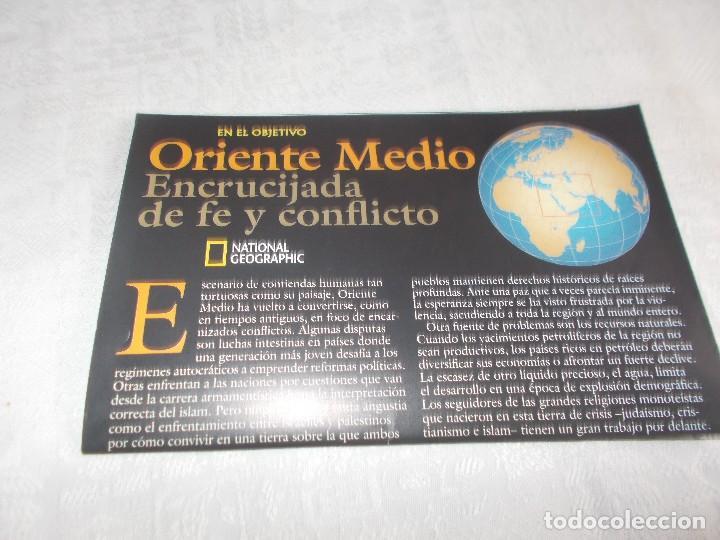 NATIONAL GEOGRAPHIC NOVIEMBRE 2002 MAPA ANEXO (Coleccionismo - Revistas y Periódicos Modernos (a partir de 1.940) - Revista National Geographic)