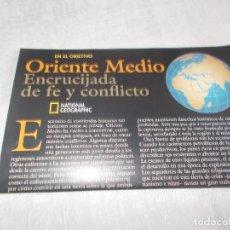 Coleccionismo de National Geographic: NATIONAL GEOGRAPHIC NOVIEMBRE 2002 MAPA ANEXO . Lote 112708183